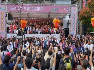 108年臺北溫泉季啟動儀式_191102_0004