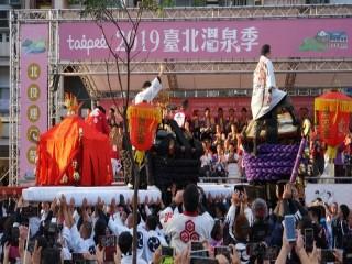 108年臺北溫泉季啟動儀式_191102_0006