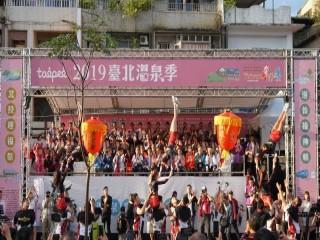 108年臺北溫泉季啟動儀式_191102_0024