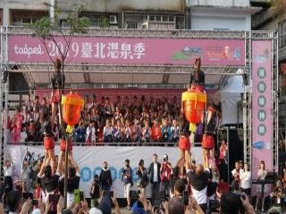 108年臺北溫泉季啟動儀式_191102_0026