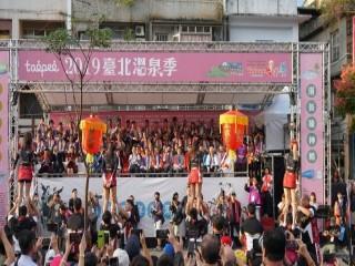 108年臺北溫泉季啟動儀式_191102_0027