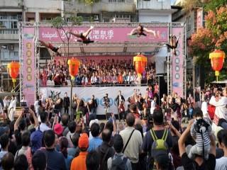 108年臺北溫泉季啟動儀式_191102_0029