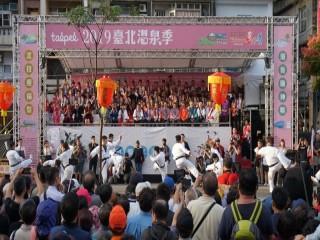 108年臺北溫泉季啟動儀式_191102_0030