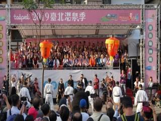 108年臺北溫泉季啟動儀式_191102_0031