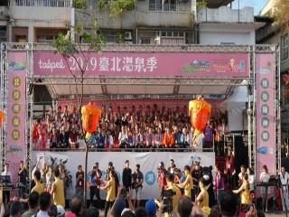 108年臺北溫泉季啟動儀式_191102_0033