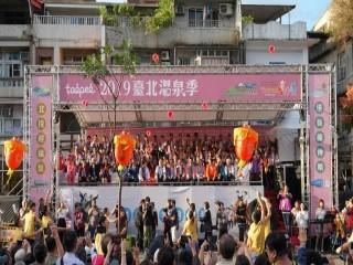 108年臺北溫泉季啟動儀式_191102_0035