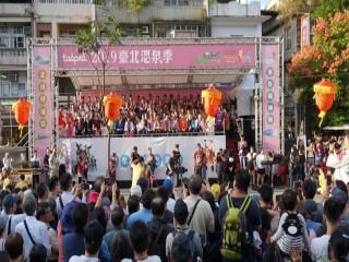 108年臺北溫泉季啟動儀式_191102_0036