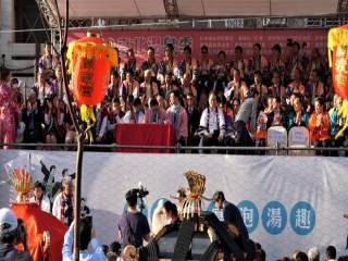 108年臺北溫泉季啟動儀式_191102_0039