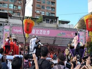 108年臺北溫泉季啟動儀式_191102_0043