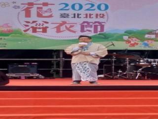 201025-溫協-台北北投花浴衣節_201025_3