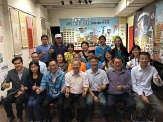 2018年11月8日台北市重南書街促進會2018『國際觀光推廣』記者會活動相本