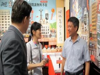 2018『國際觀光推廣』記者會活動110_181108_0028