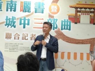 2020年10月06日-重南書街-重南曬書城中三部曲活動相本