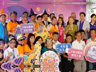 2019年10月12日『第十一屆台北批客節踩街嘉年華』活動相本
