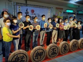 2020年08月29日-龍山寺地下街第十屆艋舺盃象棋大賽活動相本