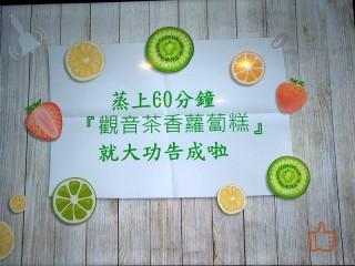201025-貓空商圈-孝道傳承感恩封茶_201025_17