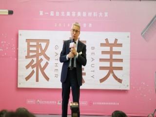 『台北國際造型藝術節-髮藝大賞』活動_181107_0005