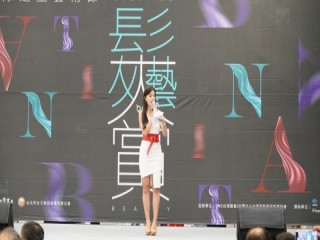 『台北國際造型藝術節-髮藝大賞』活動_181107_0038