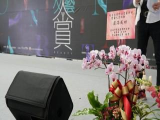 『台北國際造型藝術節-髮藝大賞』活動_181107_0045