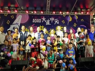 2020年08月29日-大直中元神鬼共舞扮裝舞會活動相本