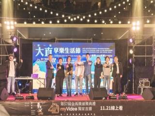 201121-大直商圈-第一屆大直享樂生活節_201204_1