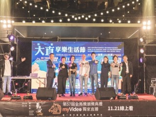 201121-大直商圈-第一屆大直享樂生活節_201204_3