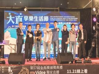 201121-大直商圈-第一屆大直享樂生活節_201204_5