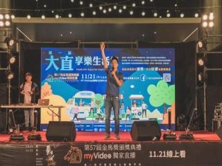 201121-大直商圈-第一屆大直享樂生活節_201204_9