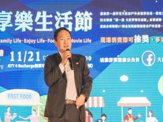 201121-大直商圈-第一屆大直享樂生活節_201204_15