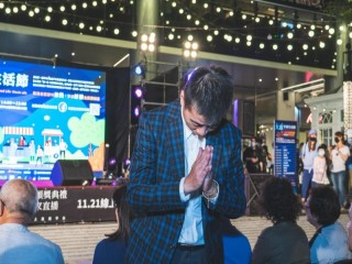 201121-大直商圈-第一屆大直享樂生活節_201204_23