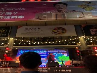 201121-大直商圈-第一屆大直享樂生活節_201204_42
