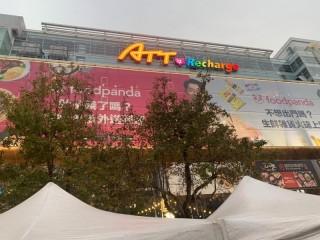 201121-大直商圈-第一屆大直享樂生活節_201204_53