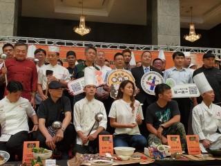 2020年7月29日-牛肉麵饕味國際大比拼活動相本