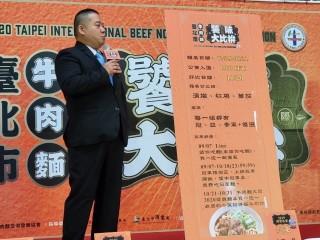 200729-牛肉麵饕味國際大比拼_200729_22