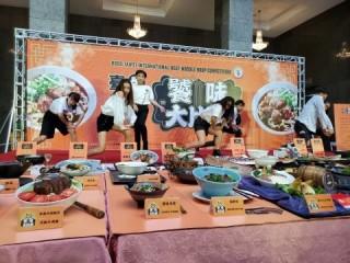 200729-牛肉麵饕味國際大比拼_200729_35