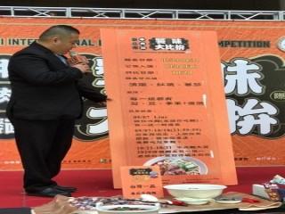 200729-牛肉麵饕味國際大比拼_200729_57