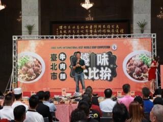 200729-牛肉麵饕味國際大比拼_200729_59