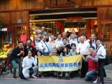 20150317臺北市商圈產業聯合會於永康商圈參訪