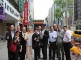 臺北市商圈產業聯合會於永康商圈參訪06