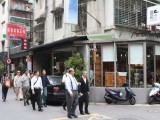 臺北市商圈產業聯合會於永康商圈參訪08
