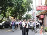 臺北市商圈產業聯合會於永康商圈參訪11