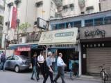 臺北市商圈產業聯合會於永康商圈參訪14