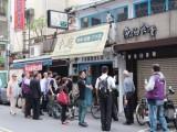 臺北市商圈產業聯合會於永康商圈參訪17