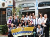臺北市商圈產業聯合會於永康商圈參訪18