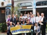 臺北市商圈產業聯合會於永康商圈參訪19