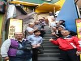 臺北市商圈產業聯合會於永康商圈參訪36