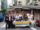 臺北市商圈產業聯合會於永康商圈參訪41