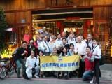 臺北市商圈產業聯合會於永康商圈參訪42