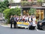 臺北市商圈產業聯合會於永康商圈參訪43