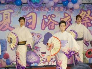 2019年8月3日台北地下街第九屆夏日浴衣祭特別活動相本